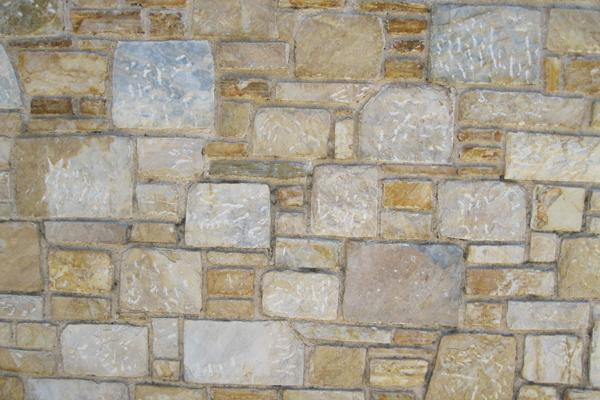 Πέτρα ΠΑΙΑΝΙΑΣ
