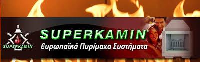 superkamin-1
