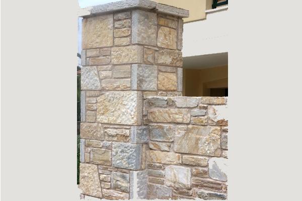 πέτρα Παιανίας 81