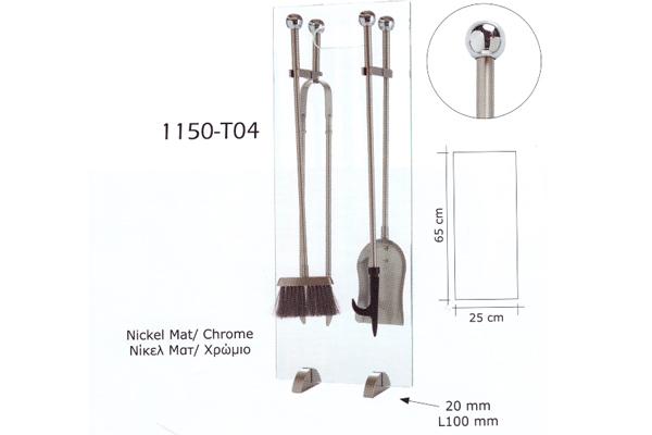 Κρεμανταλάς 1150 - Τ04 Νίκελ Ματ διαστάσεις