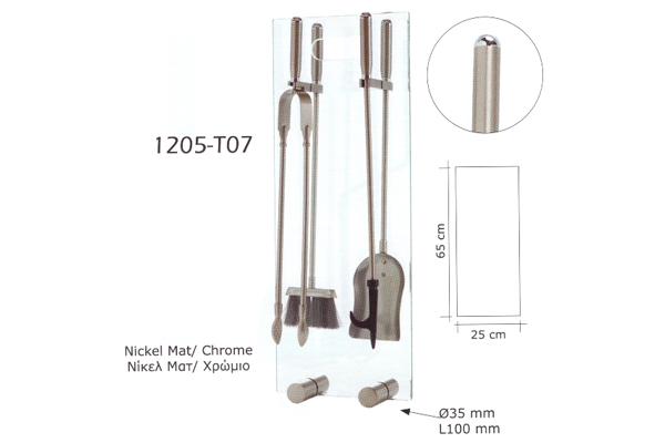 Κρεμανταλάς 1205 - Τ07 Νίκελ Ματ διαστάσεις
