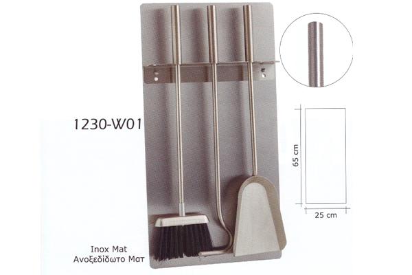 Κρεμανταλάς 1230 - W01 Ανοξείδωτο Ματ διαστάσεις