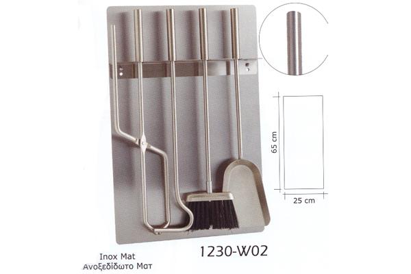 Κρεμανταλάς 1230 - W02 Ανοξείδωτο Ματ διαστάσεις